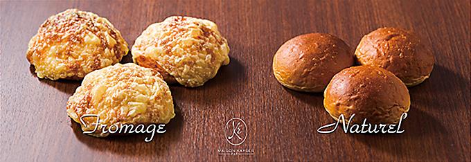 低糖質パンリンク